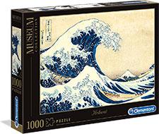 premio puzzle aprile di' la tua e vinci la grande onda di Kanagawa Hokusai