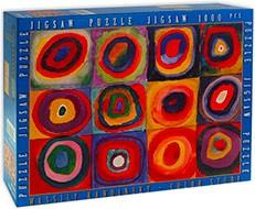 Quadro Kandinsky 1000 pezzi