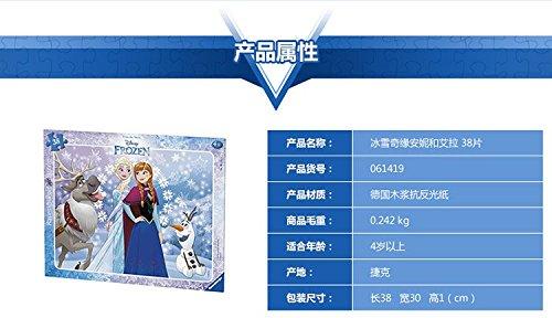 Ravensburger Italy Frozen Puzzle Incorniciato 38 Pezzi Multicolore 06141 9 0 4